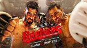 Brothers Clash of Fighters Cheats